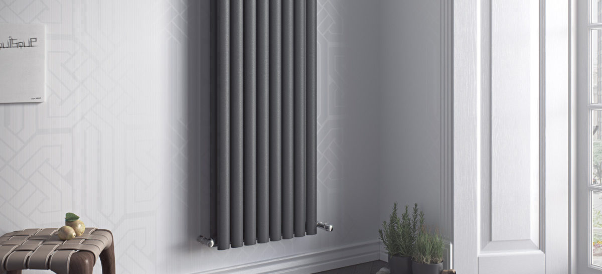 central heating radiotors